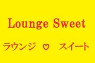 名古屋セクキャバLounge Sweet