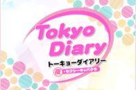 池袋セクキャバTokyo Diary(トーキョーダイアリーセクジョブ