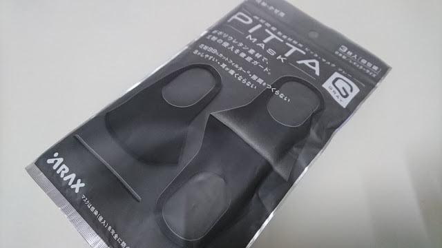 開箱|ARAX PITTA MASK Gray 日本不傷耳抗粉塵口罩