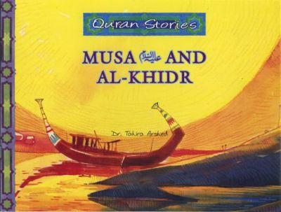 Musa & Khidr