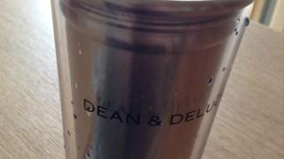 【使いやすい】DEAN & DELUCA(ディーン&デルーカ)のサーモタンブラーマグ
