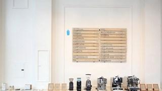 「ブルーボトルコーヒー|Blue Bottle Coffee」 日本向けのメニューが気になる。そして価格も