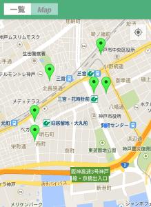 2015-02-05 01.24.18