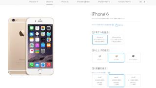 国内でiPhone6・6PlusのSIMフリー版が再販!
