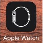 iOS 8.2 リリース!Apple Watchのサポートなど