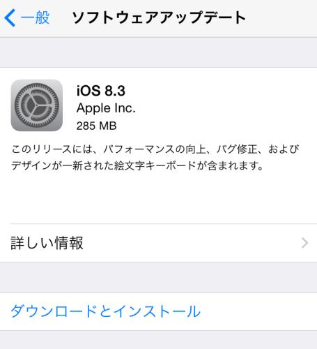 ファイル 2015-04-09 6 59 58
