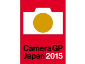 camera2015_logo-01