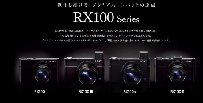 RX1100