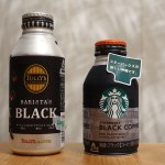 「スタバ初」のボトル缶コーヒー タリーズの香料入りボトル缶コーヒーと飲み比べしてみた