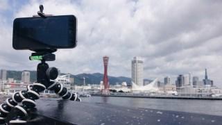 「iPhone 6」でiPhone 6sで撮影可能な「4K動画」を撮影。ビデオアプリ「ProCam3」を使用。