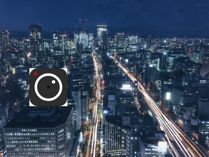 iPhoneアプリ「ProCam 4」で夜景や花火を撮影する方法 スローシャッター(長時間露光)に対応!