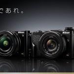 Nikonから新型1型センサーの高級コンデジ「DL」シリーズ3機種を発表!