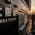 大阪駅と人