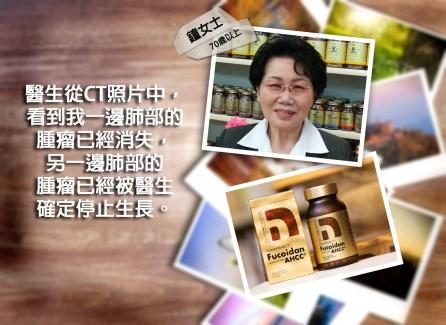 testimonial-ms-chung-10282016