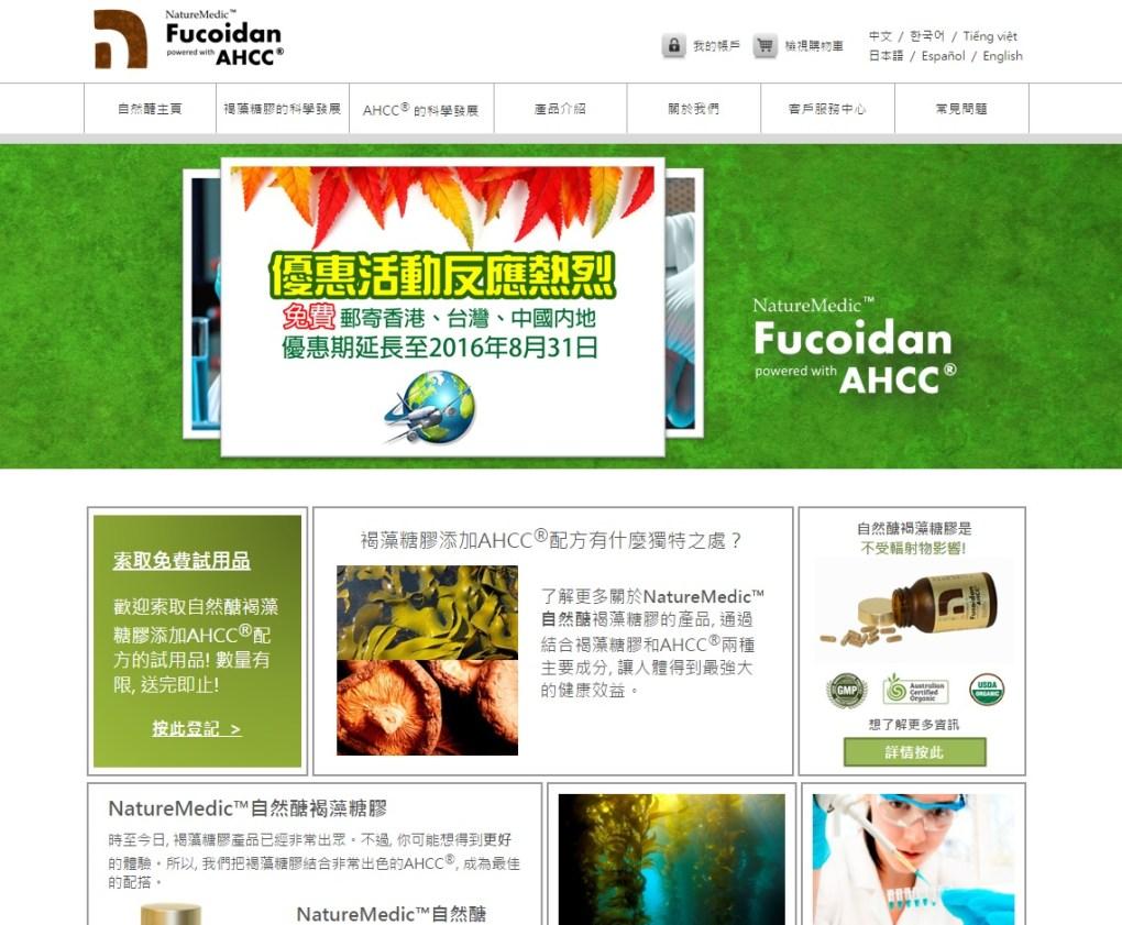 Website Free International Shipping