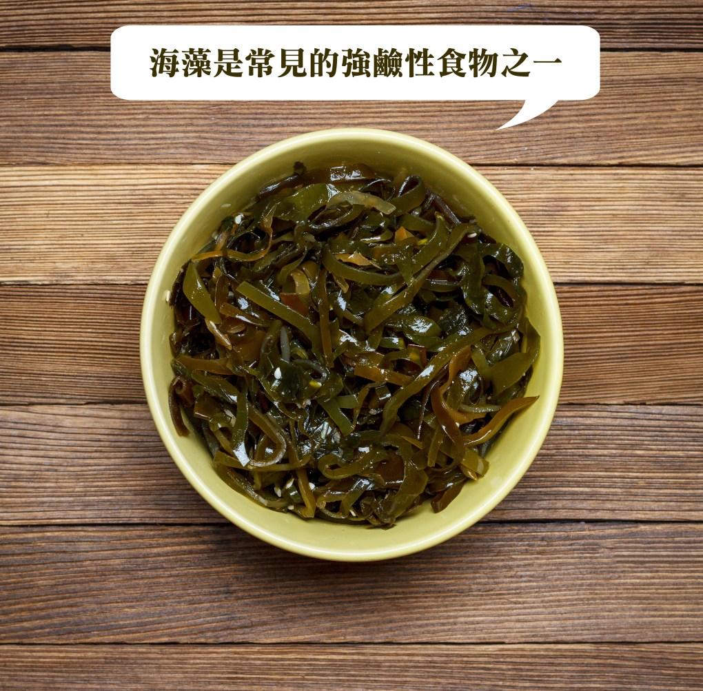 Seaweed and health_03.jpg