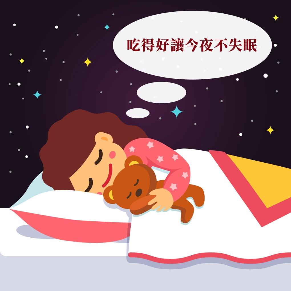 Cute sleeping and dreaming girl with teddy bear