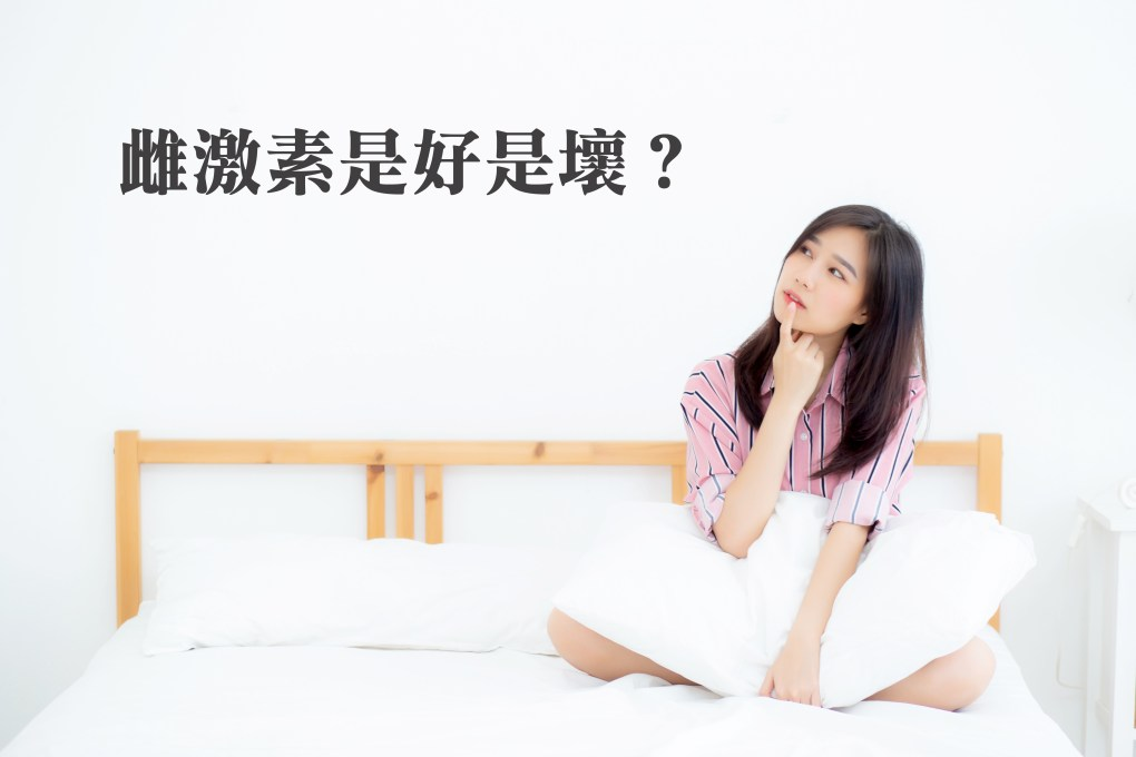 Beautiful portrait young asian woman smile confident thinking wh