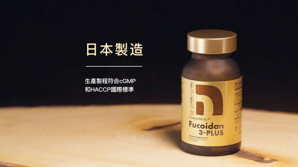 自然醣褐藻糖膠3-PLUS膠囊裝每瓶有160顆, 每顆膠囊含有250毫克的褐藻糖膠精華