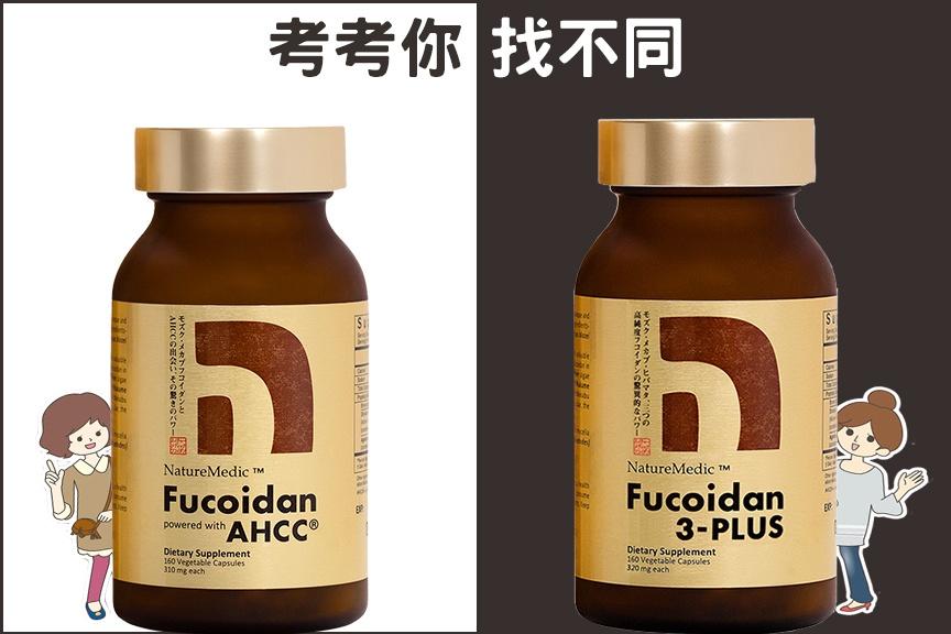 【自然醣懶人包】褐藻糖膠膠囊裝產品