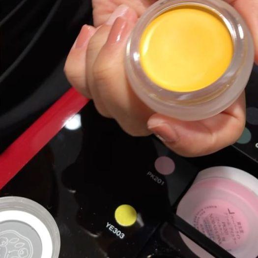 #shiseido cream eye color 3564 yen