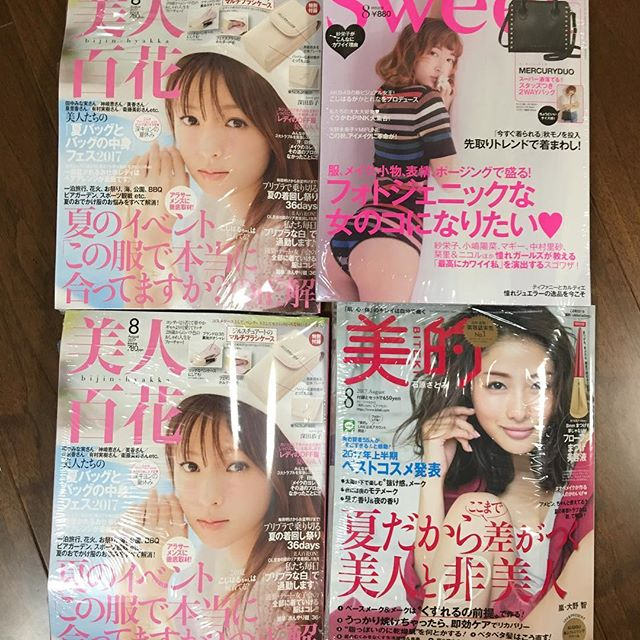 #magazines with gifts
