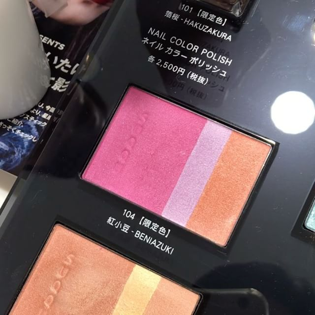 #SUQQU blush  104 swatch 6534 yen