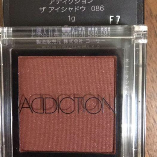 #addiction eyeshadow 86