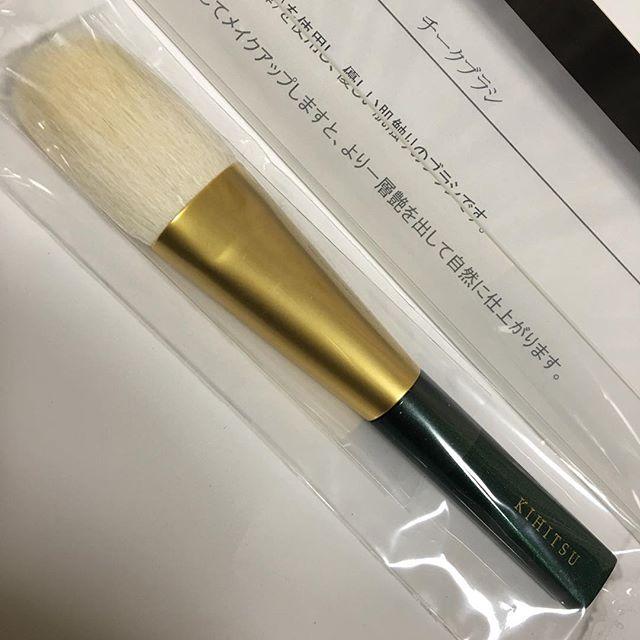 #Kihitsu green cheek 6000 Yen saikoho goat