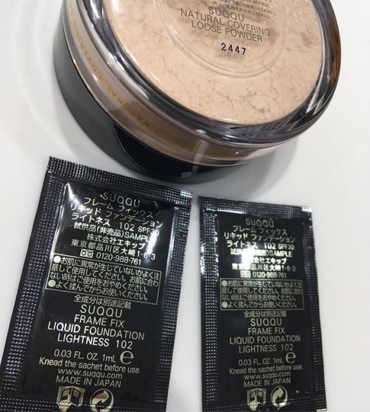 #suqqu natural covering loose powder 7128 Yen