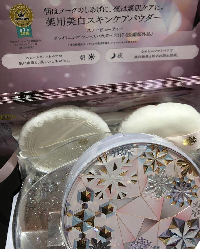 #Shiseido #maquillage snow beauty 7722 Yen