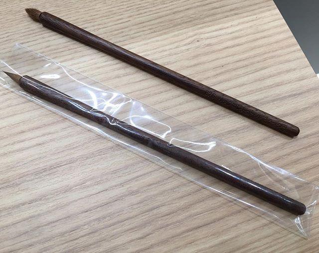 #shaquda lip contour brush 4752 Yen