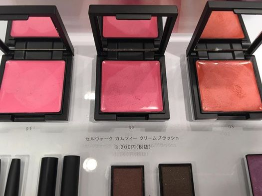 #celvoke cream blush (3802 Yen )