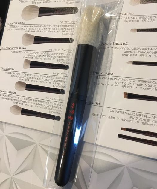 #chikuhodo  cheek brush : saikoho T4 (5000 yen )