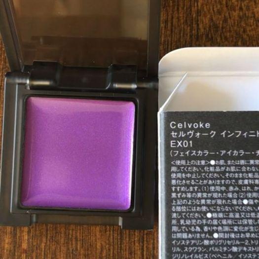 #celvoke infinity color Hankyu ex01