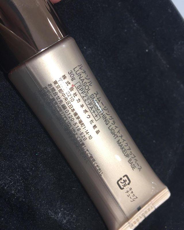 #Lunasol makeup base 4158 Yen