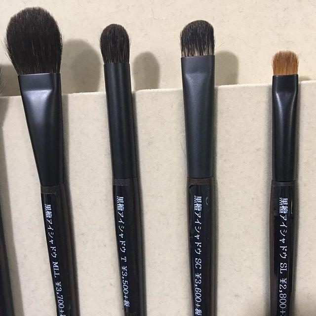 #Kokutan eyeshadow brushes