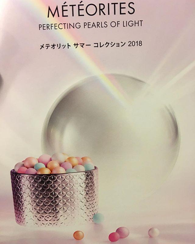 #guerlain #meteorites finishing powder 2018 summer 9240 yen