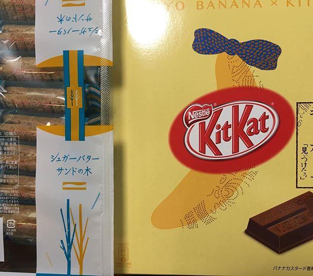 #tokyobanana sugar butter and KitKat