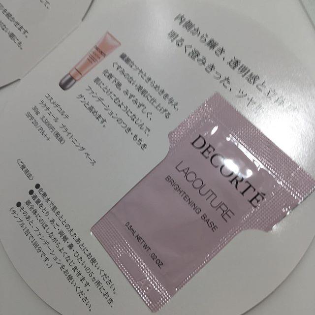 #decorte sample