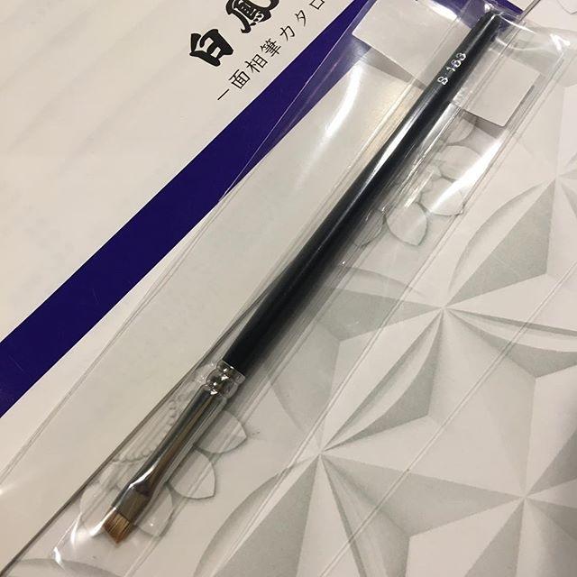 #hakuhodo B1632400 yen