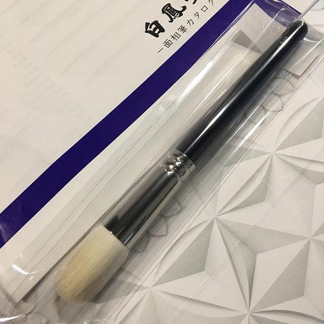 #hakuhodo J2105040 yen