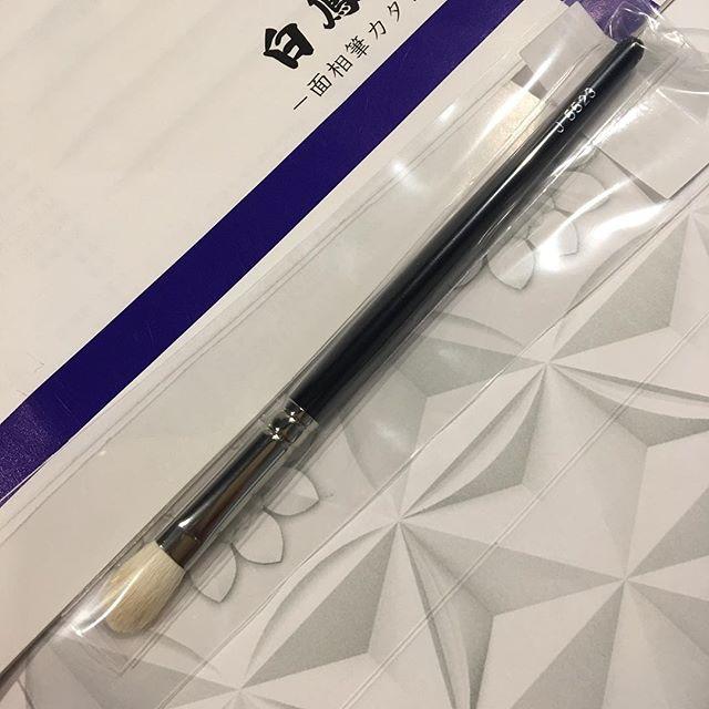 #hakuhodo J55231800 yen