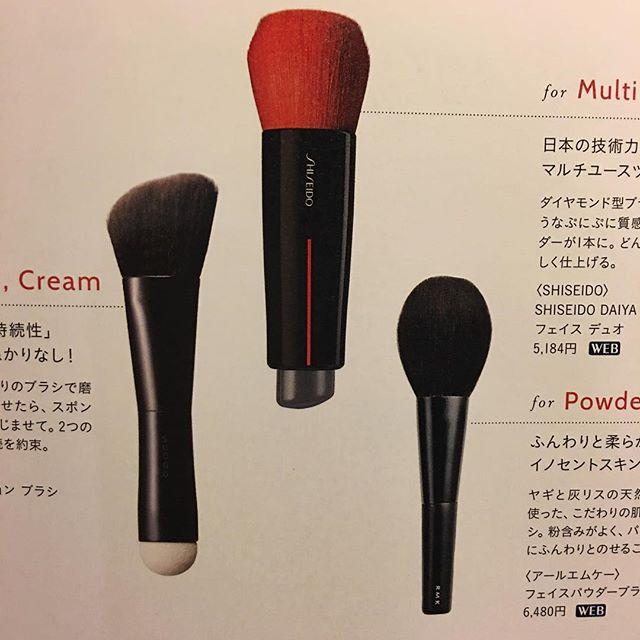 #SUQQU #shiseido #RMK brushes Shiseido changed to synthe