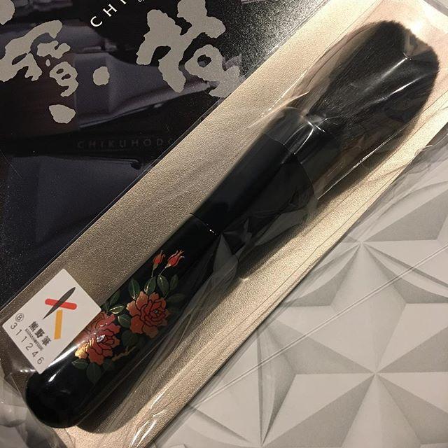 #chikuhodo MK-1Grey Squirrel 18000 yen
