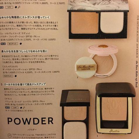 Powder foundation #pola #laduree #guerlain #decorte