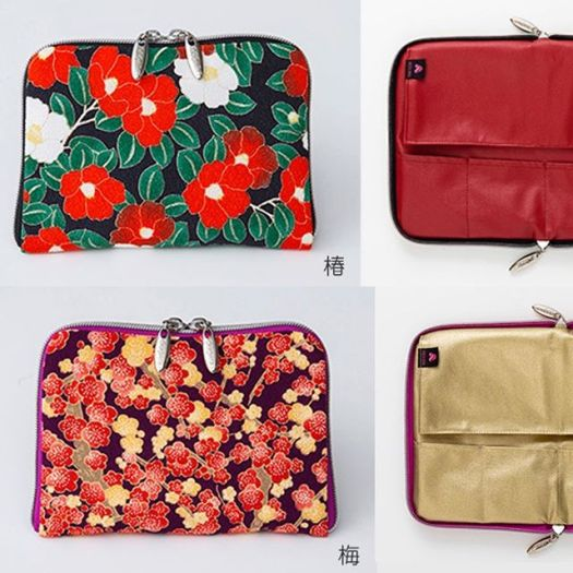 #Bisyodo pouch with a set You can choose