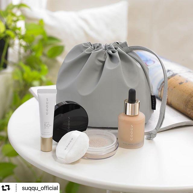 #Suqqu makeup kit