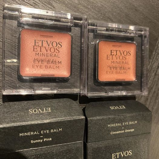 #etvos Mineral Eye Balm