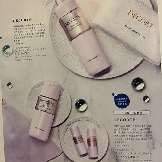 #decorte kit Refining softener + cotton6000 yen Powder wash + mini milky lotion and lotion 3600 yen